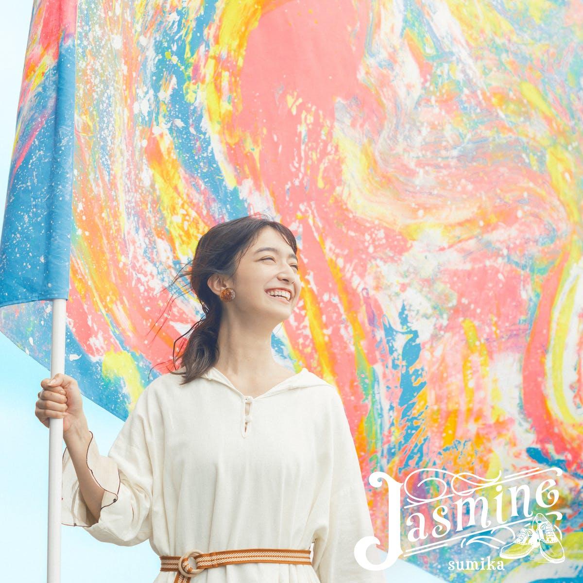 『sumika - Jasmine』収録の『Jasmine』ジャケット