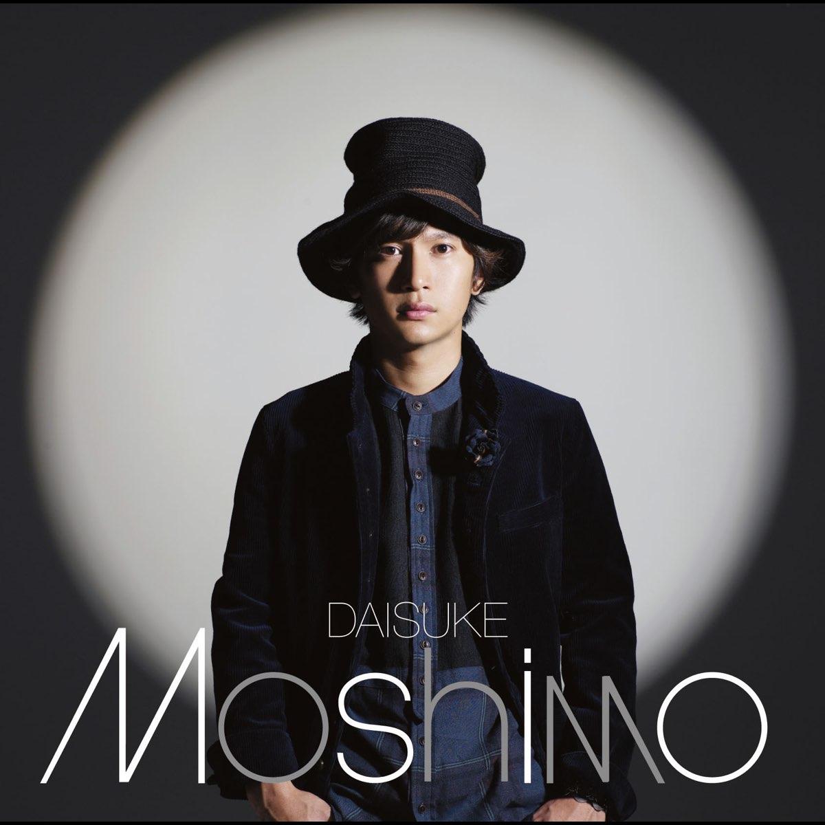 『ダイスケ - Moshimo』収録の『Moshimo』ジャケット