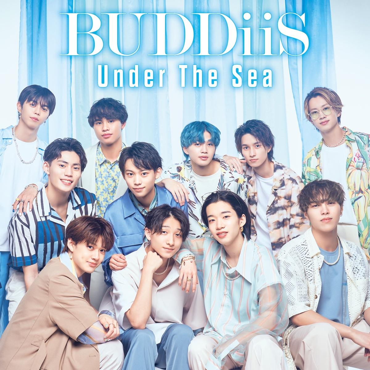 『BUDDiiS - Under The Sea』収録の『Under The Sea』ジャケット