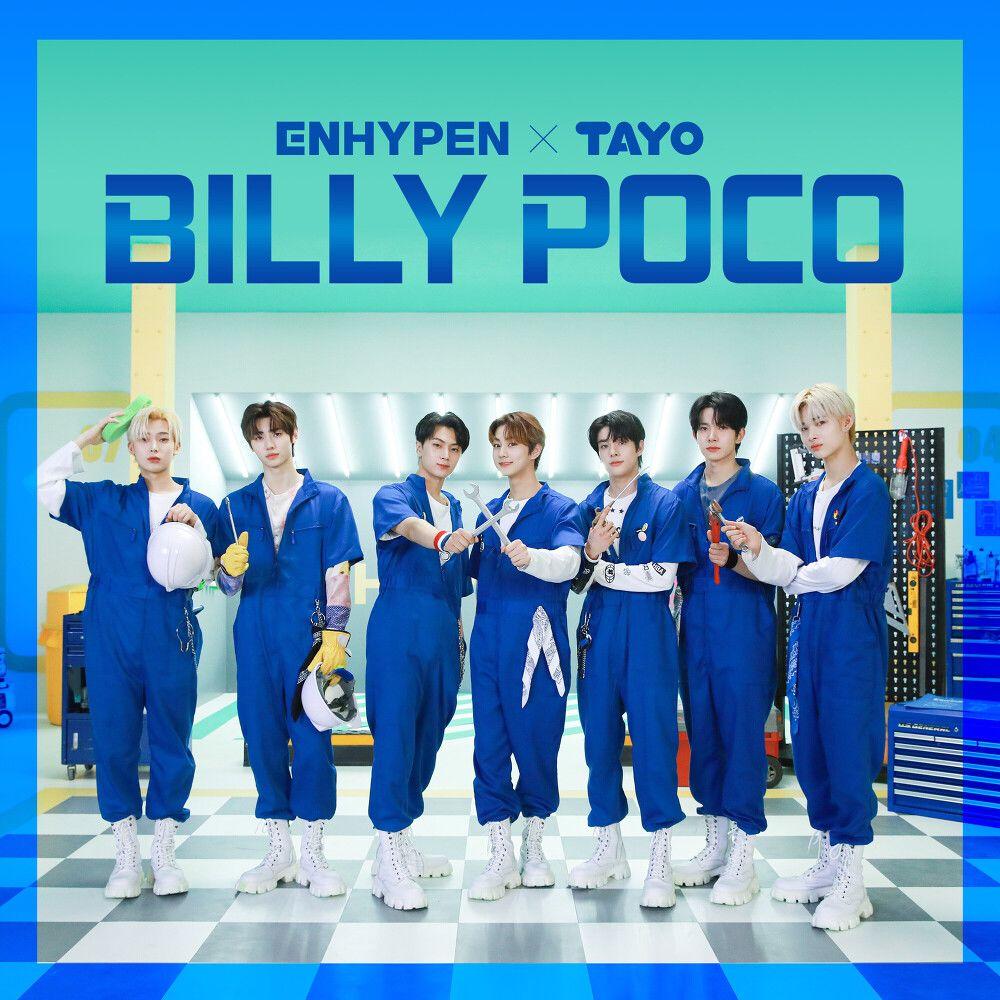 『ENHYPEN - BILLY POCO』収録の『BILLY POCO』ジャケット