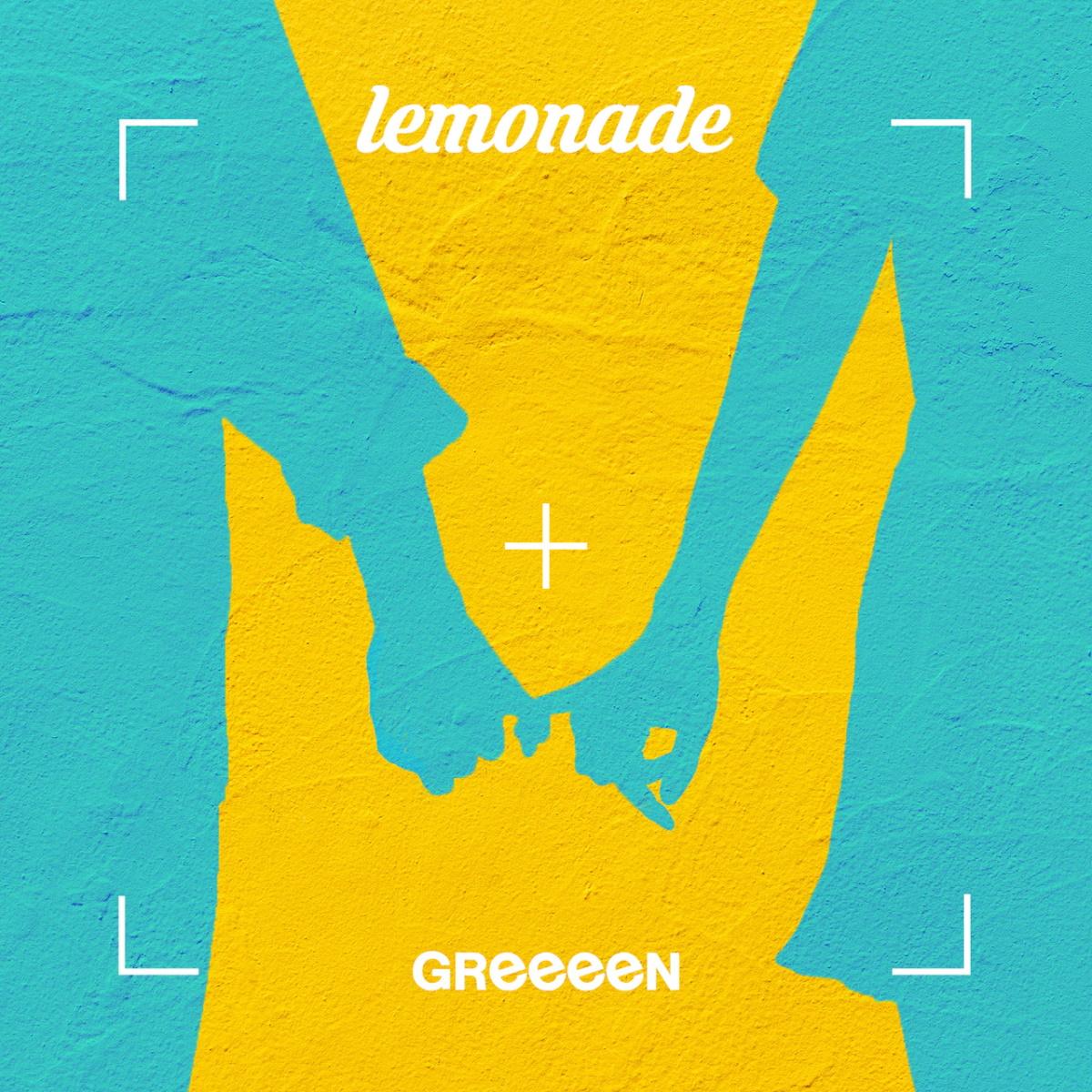 『GReeeeN - lemonade』収録の『lemonade』ジャケット