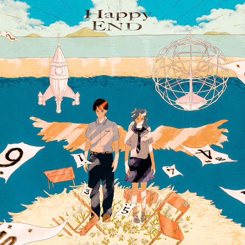 『HoneyComeBear - 打上げ星』収録の『HappyEND』ジャケット