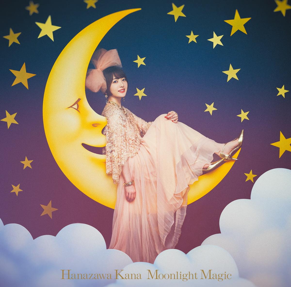 『花澤香菜 - 港の見える丘』収録の『Moonlight Magic』ジャケット