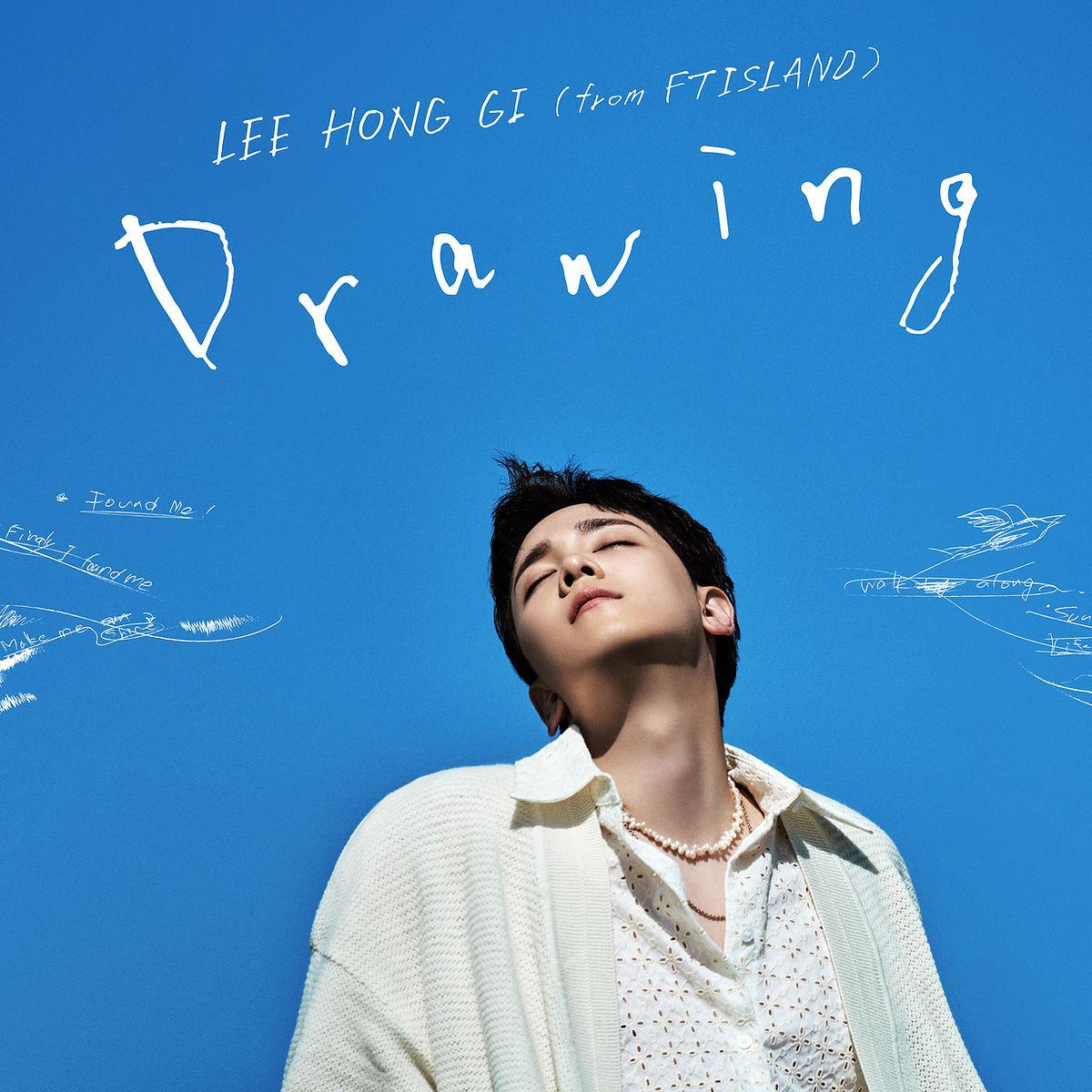 『イ・ホンギ(from FTISLAND) - Found me』収録の『Drawing』ジャケット