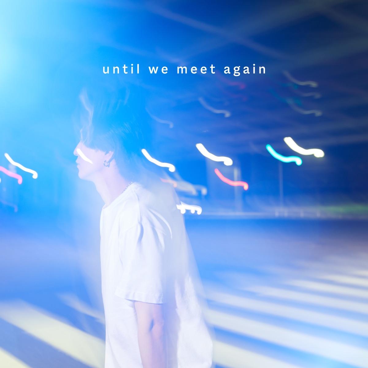 『浦田直也 - until we meet again』収録の『until we meet again』ジャケット