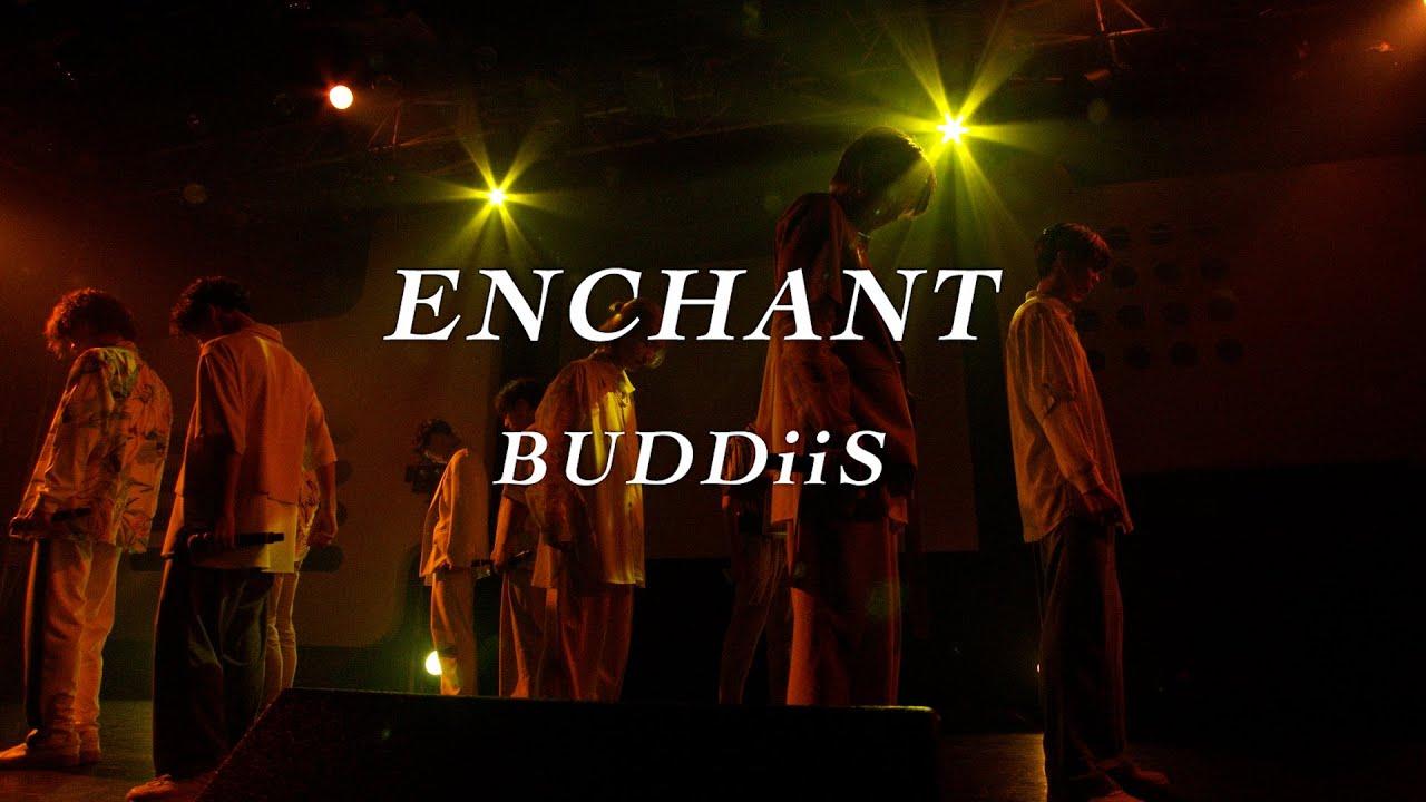 『BUDDiiS - ENCHANT』収録の『ENCHANT』ジャケット