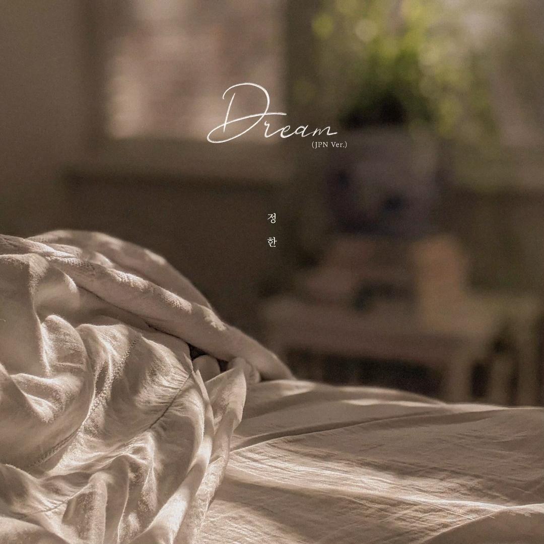 『JEONGHAN (SEVENTEEN) - Dream (JPN Ver.)』収録の『Dream (JPN Ver.)』ジャケット