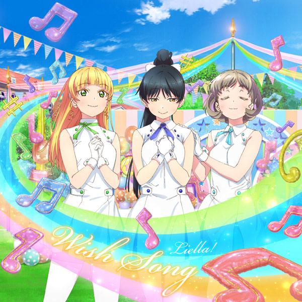 『Liella! - 瞬きの先へ』収録の『常夏☆サンシャイン / Wish Song 【第8話盤】』ジャケット