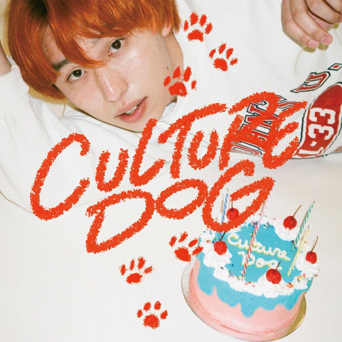 『Mega Shinnosuke - 反好青年』収録の『CULTURE DOG』ジャケット