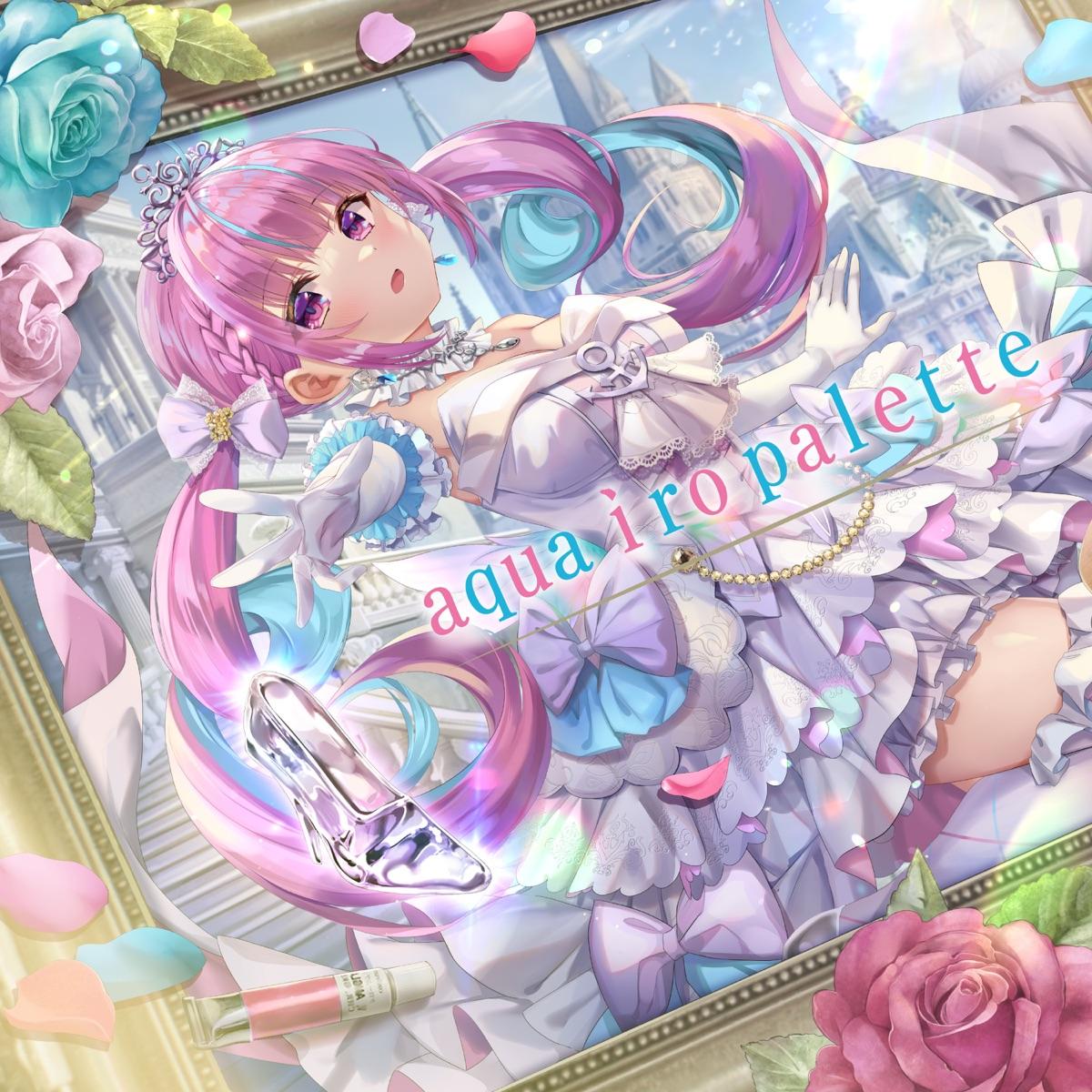 Cover image of『Minato Aquaaqua iro palette』from the Album『』