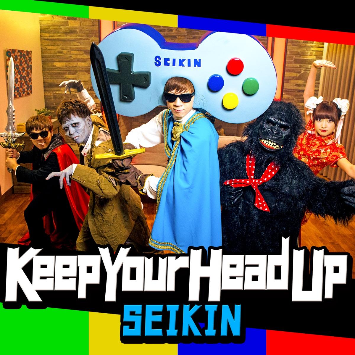 『SEIKIN - Keep Your Head Up』収録の『Keep Your Head Up』ジャケット