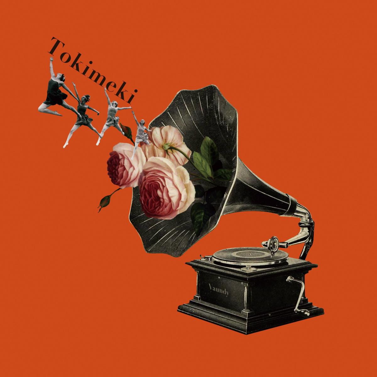 Cover image of『VaundyTokimeki』from the Album『』