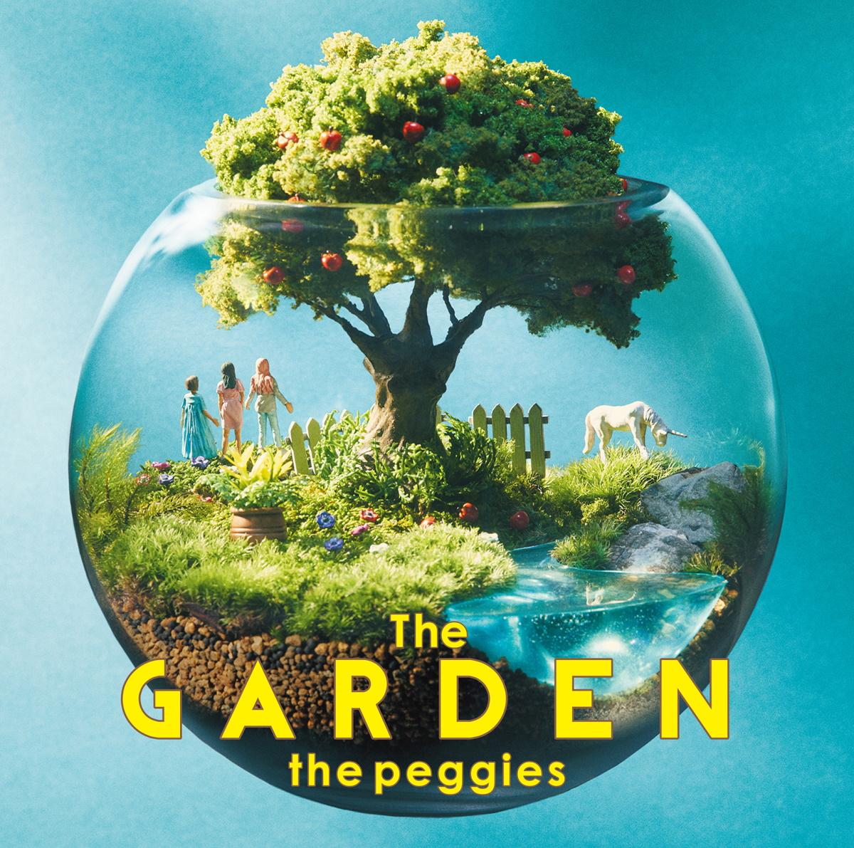 『the peggies - ドラマチック』収録の『The GARDEN』ジャケット