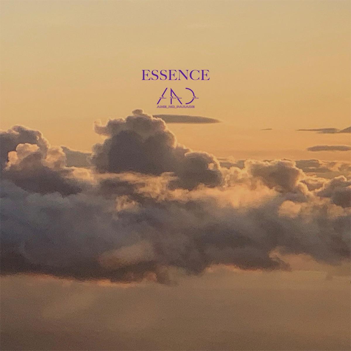 『雨のパレード - ESSENCE』収録の『ESSENCE』ジャケット