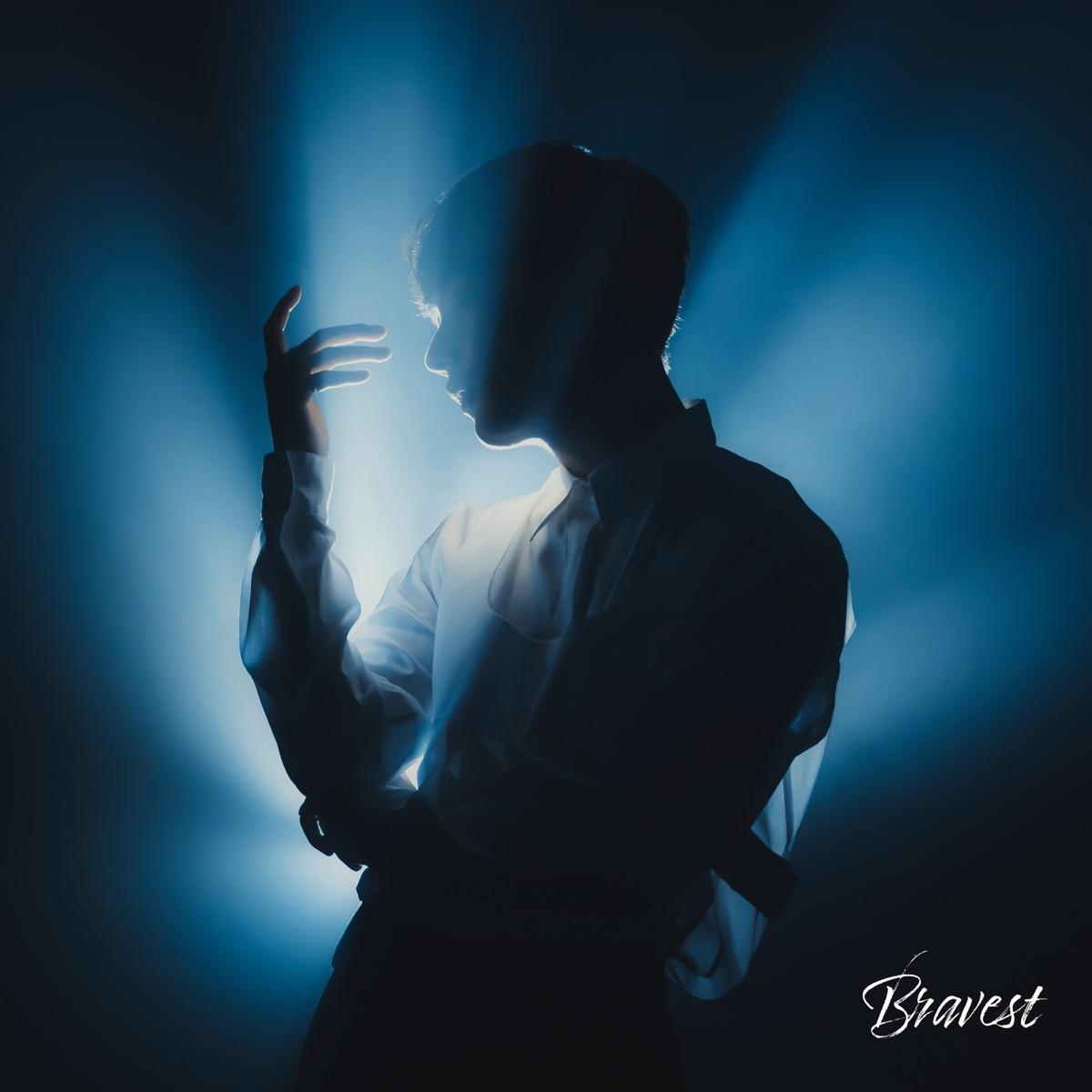 『向井太一 - Bravest』収録の『Bravest』ジャケット