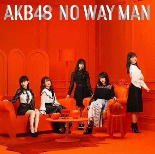 『AKB48 誇りの丘 歌詞』収録の『』ジャケット