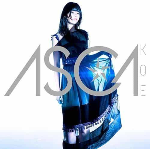 『ASCA - KOE 歌詞』収録の『』ジャケット