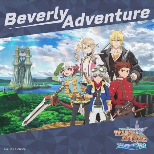 『Beverly - Adventure 歌詞』収録の『』ジャケット