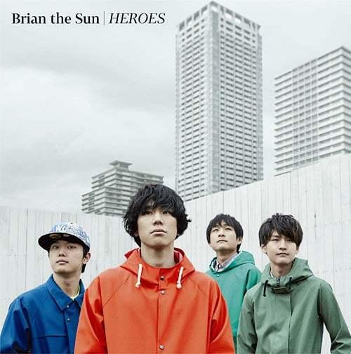 『Brian the Sun - HEROES 歌詞』収録の『』ジャケット