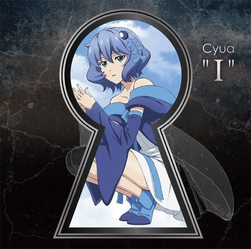 『Cyua