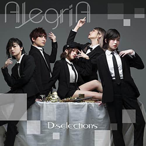 『D-selectionsAlegriA』収録の『』ジャケット