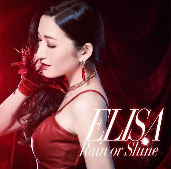 『ELISA - No pain No gain』収録の『Rain or Shine』ジャケット