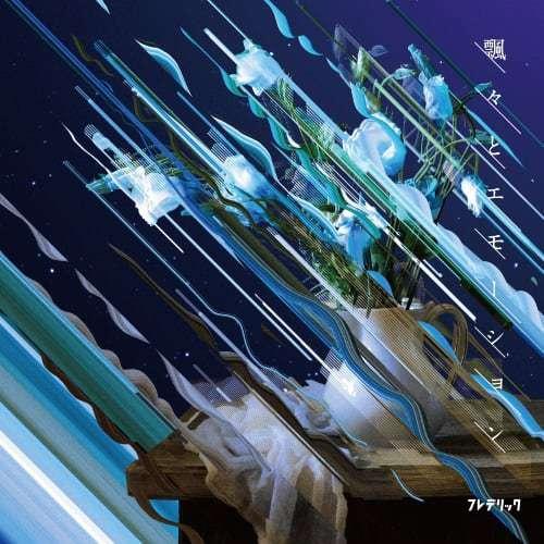 『LiSA - 明け星 歌詞』収録の『明け星 / 白銀』ジャケット