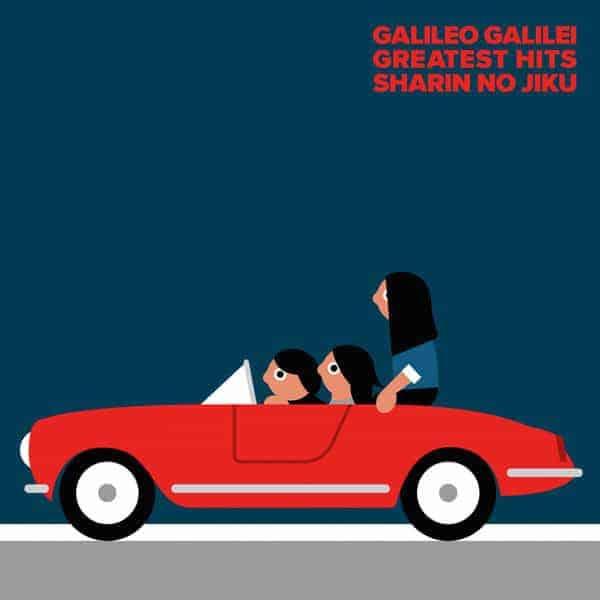 『Galileo Galilei - 車輪の軸』収録の『車輪の軸』ジャケット