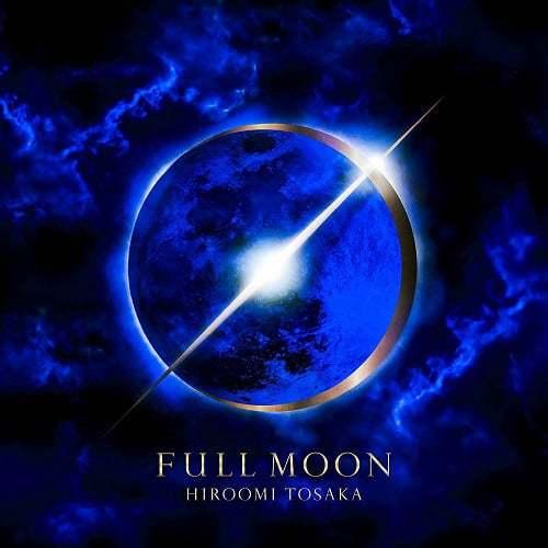 『HIROOMI TOSAKA feat. BENIOne Last Time』収録の『』ジャケット
