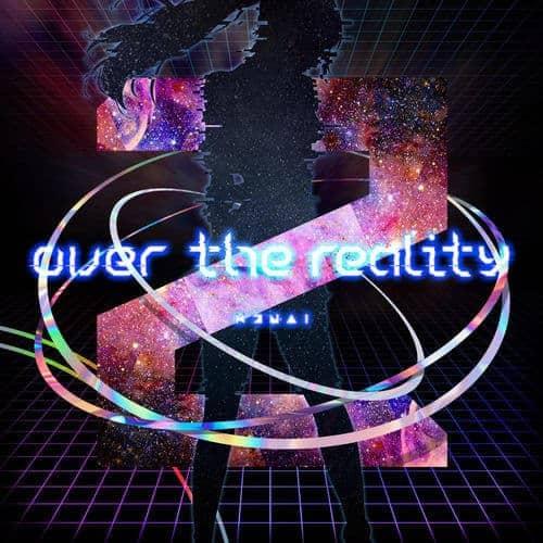 『Kizuna AI (キズナアイ)over the reality』収録の『』ジャケット
