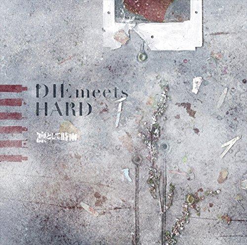 『凛として時雨 DIE meets HARD 歌詞』収録の『』ジャケット