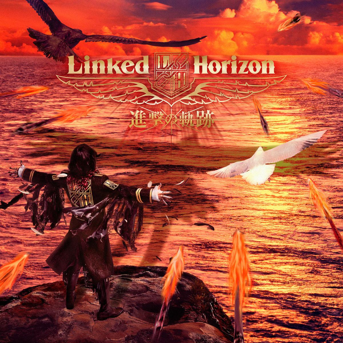 『Linked Horizon - 彼女は冷たい棺の中で』収録の『進撃の軌跡』ジャケット