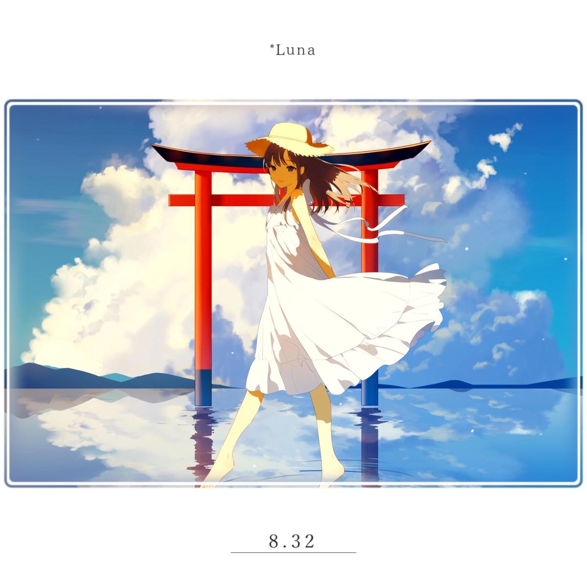 『*Luna - 8.32 歌詞』収録の『8.32』ジャケット