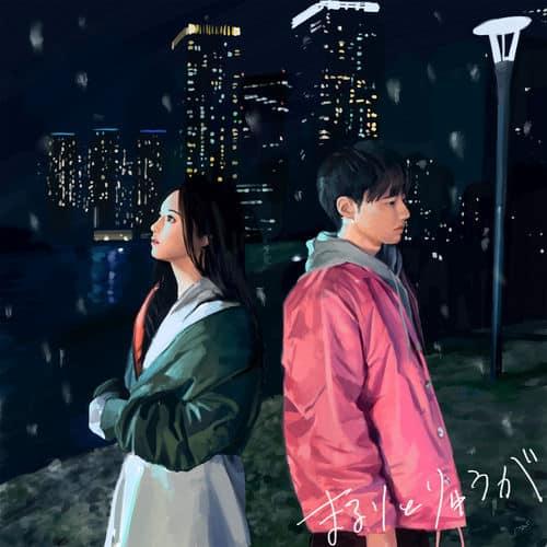 『Vaundy - Tokimeki 歌詞』収録の『Tokimeki』ジャケット