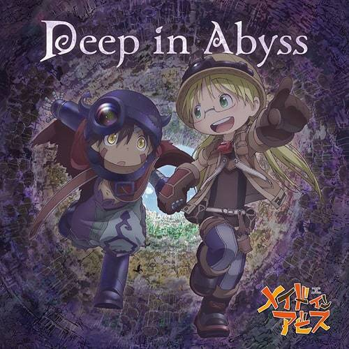 『Deep in Abyss』収録の『』ジャケット