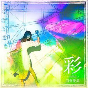 沼倉愛美の画像 p1_32