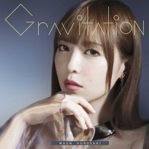 黒崎真音 - Gravitation 歌詞 - ...