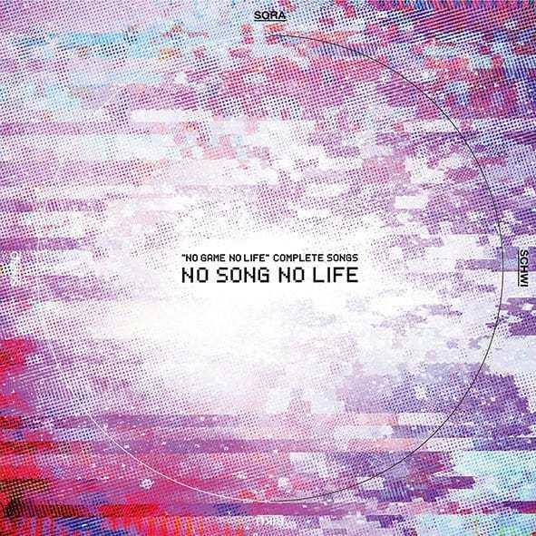 『鈴木このみTHERE IS A REASON』収録の『No Game No Life Complete Songs NO SONG NO LIFE』ジャケット