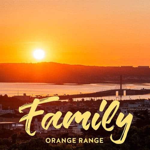 『ORANGE RANGEFamily』収録の『』ジャケット