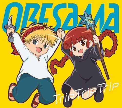 『ORESAMA Trip Trip Trip 歌詞』収録の『Trip Trip Trip』ジャケット