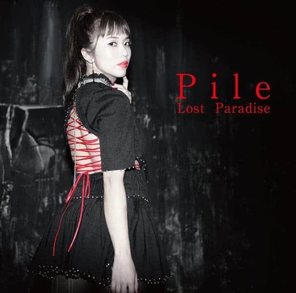 『Pile Lost Paradise 歌詞』収録の『』ジャケット