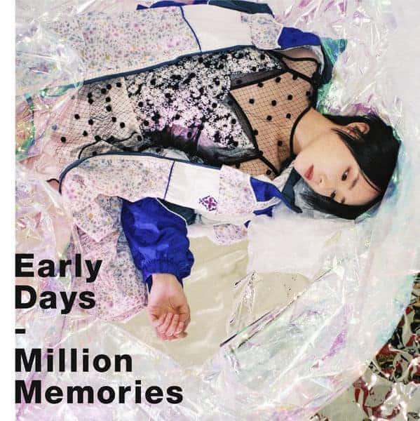 『暁月凛Early Days』収録の『』ジャケット