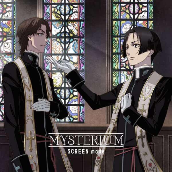 『SCREEN mode MYSTERIUM 歌詞』収録の『MYSTERIUM』ジャケット