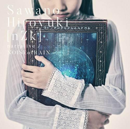 『SawanoHiroyuki[nZk]:LiSAnarrative』収録の『』ジャケット