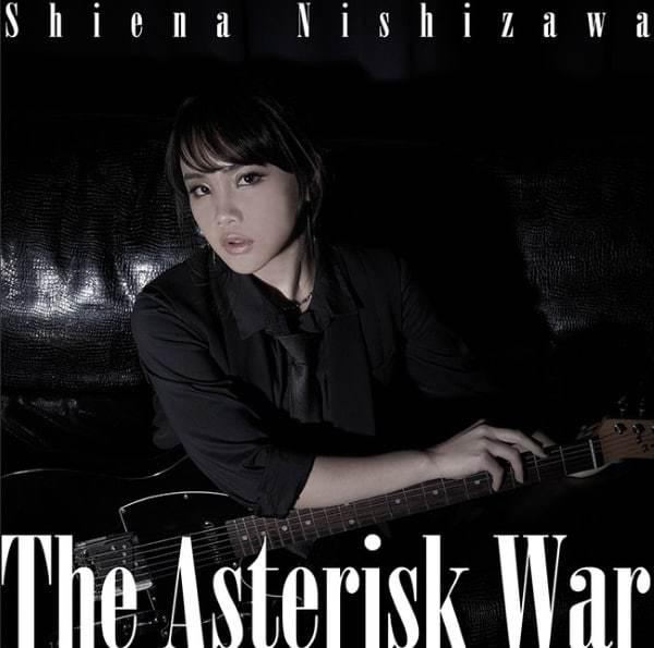 『西沢幸奏The Asterisk War』収録の『』ジャケット