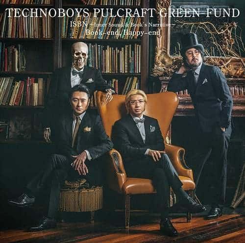 『TECHNOBOYS PULCRAFT GREEN-FUND feat.本田(斉藤壮馬) - ISBN ~Inner Sound & Book's Narrative~ 歌詞』収録の『』ジャケット