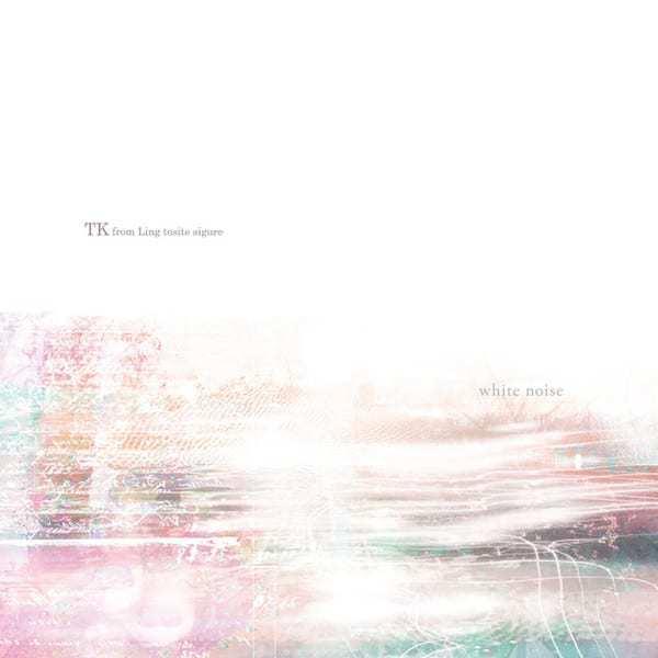 『TK from 凛として時雨 - Wonder Palette』収録の『white noise』ジャケット