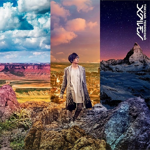 『BTS (防弾少年団)Your eyes tell』収録の『MAP OF THE SOUL : 7 ~ THE JOURNEY ~』ジャケット