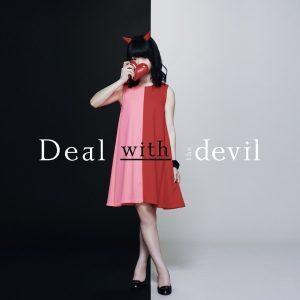 Deal with the devil, Tia, ティア, 賭ケグルイ, Kakegurui: Compulsive Gambler, Anime, アニメ, OP, single, シングル