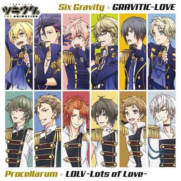 『Procellarum - LOLV -Lots of Love- 歌詞』収録の『』ジャケット